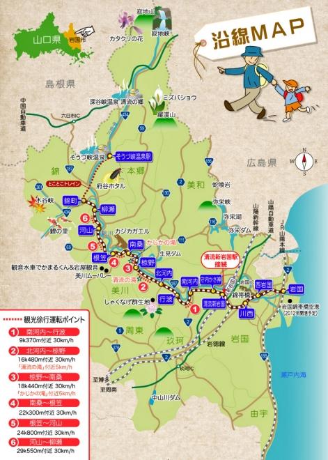 00-map-s2(1).jpg