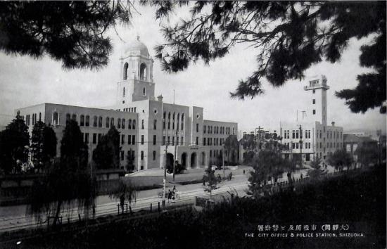 静岡市役所本庁舎 古葉書