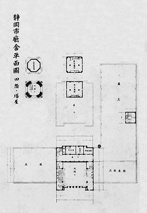 静岡市役所本庁舎08 古葉書