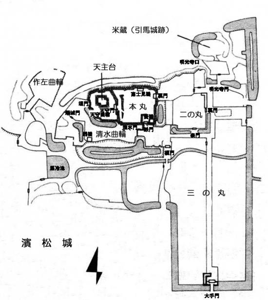 00-浜松城 縄張り図_edited-1のコピー
