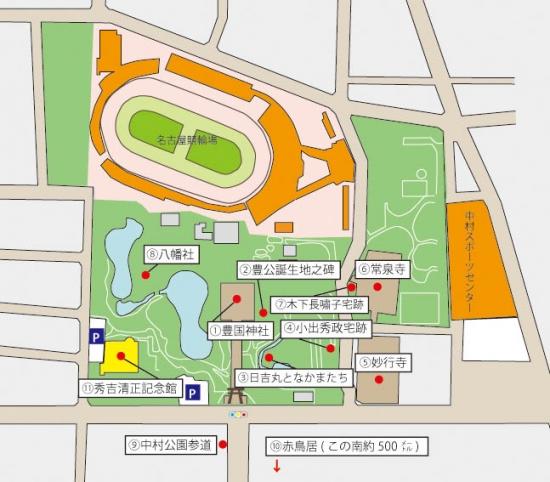 Nakamuira-koen-Map.jpg