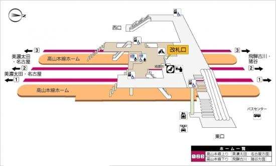 takayama160930.jpg