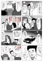 タクシー暁