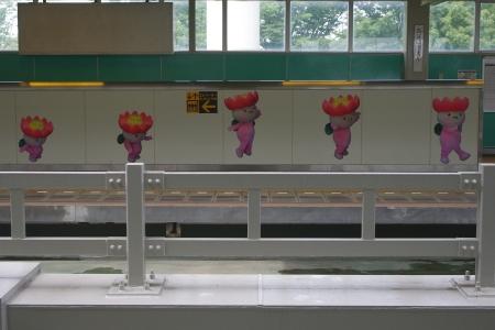 千葉モノレール 千葉公園駅