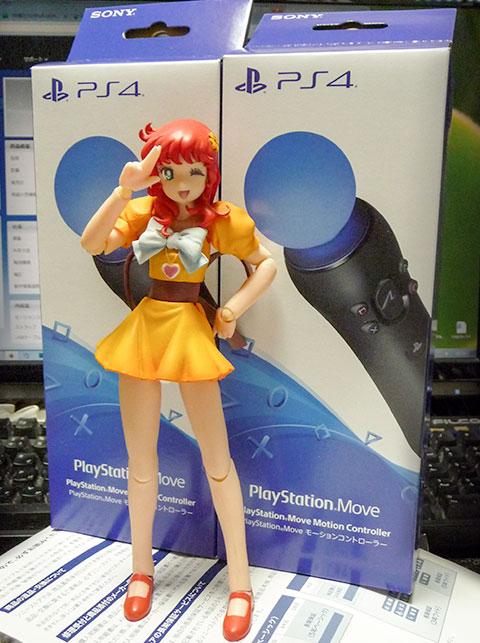 PS4用MOVEモーションコントローラー