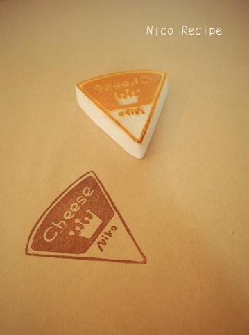 チーズパッケージ①