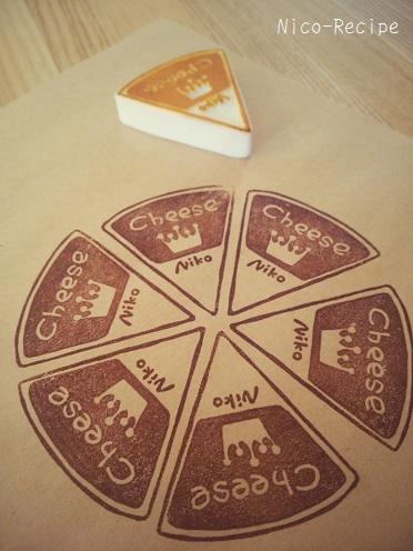 チーズパッケージ②