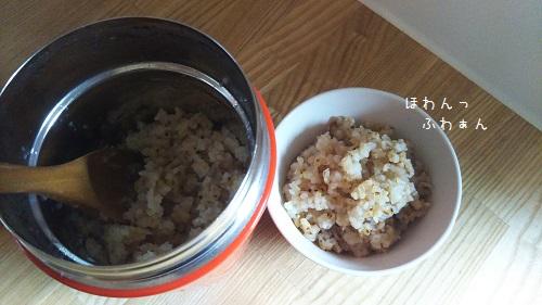 煎り玄米⑥