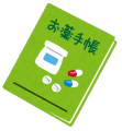 okusuri_techou[1]
