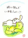 image3_s[1]