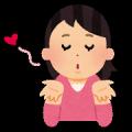 nage_kiss[1]