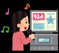 karaoke_saiten[1]