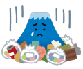 gomi_fujisan[1]