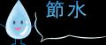 sizukutya1[1]