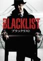 blacklist_tate[1]