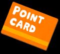 pointcard[1]