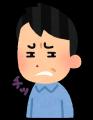 pose_shitauchi_man[1]
