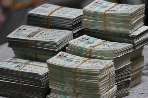 【競馬】払戻金4・2億円未申告 大阪国税局、寝屋川市元課長を告発