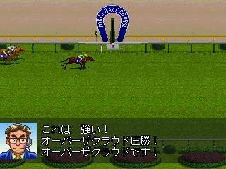 【競馬】興味を持つようになったキッカケは何ですか?
