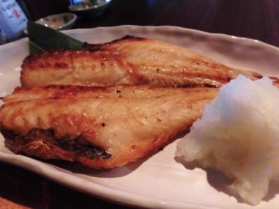 魚豊 (6)