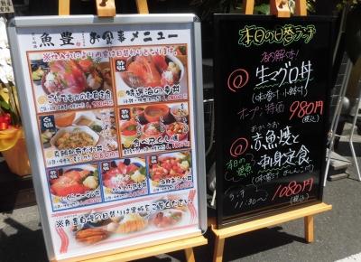 魚豊 (9)