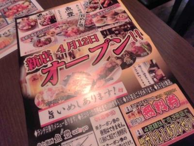 魚豊 (2)