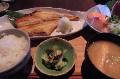魚豊 (4)