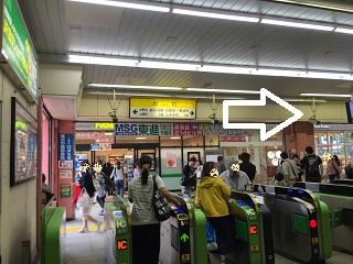 港南台駅改札