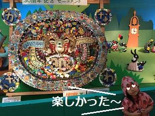 金沢動物園ポケスポット