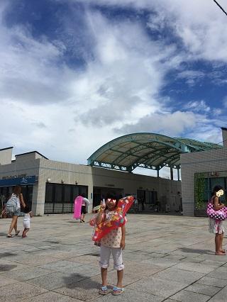 辻堂海浜公園ジャンボプール