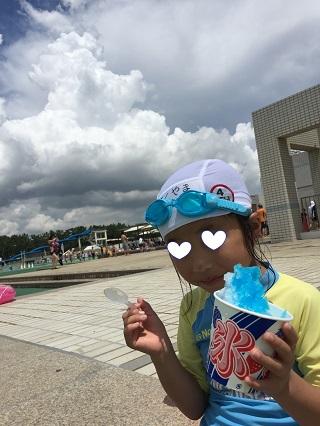 辻堂海浜公園ジャンボプールお昼休み