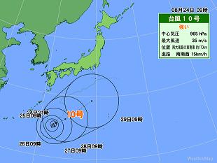 20160824台風10号予想