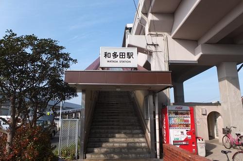 watada (2)