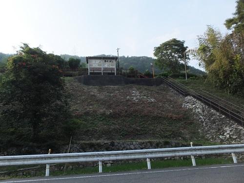 kisaka (1)