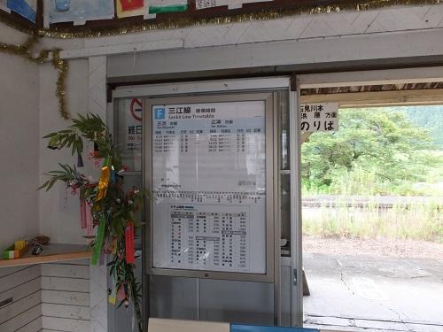 kawado (4)