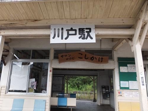 kawado (3)