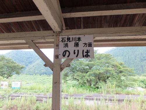 kawado (8)