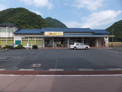 kawamoto (2)
