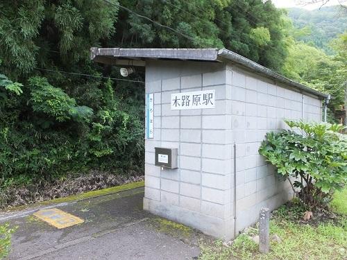 kirohara (3)