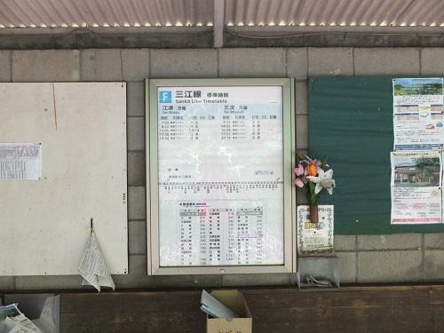 kirohara (11)