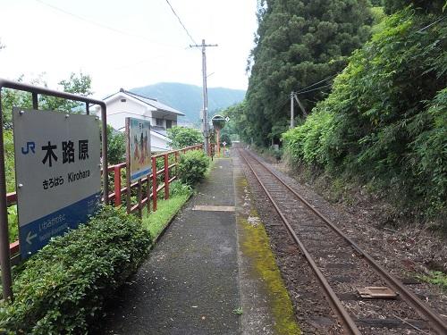 kirohara (7)