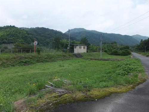 akatuka (1)