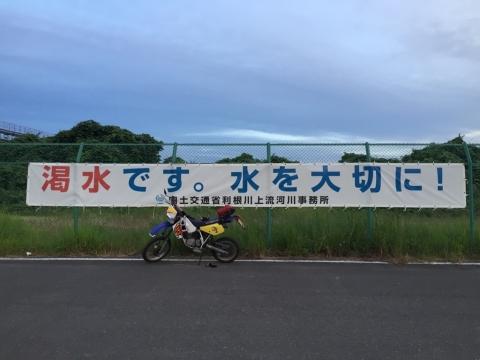 201608141.jpg