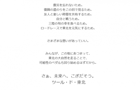 2016091902.png