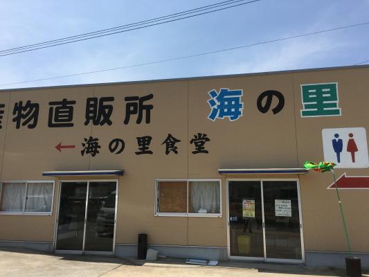 平戸IMG_0004