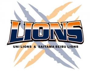 ph_lions04.jpg