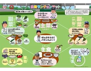 ph_syokuiku01.jpg