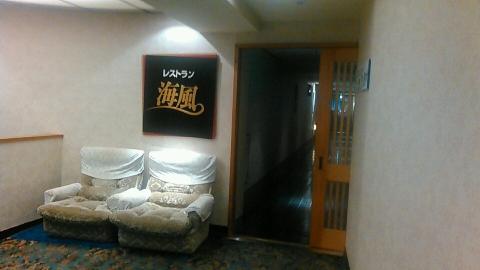 湯快リゾート 白浜御苑 (59)