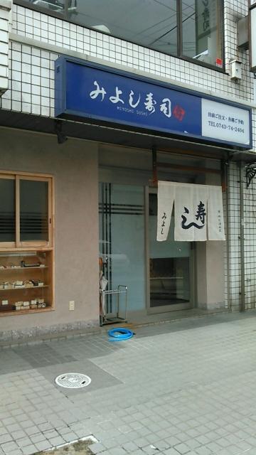 みよし寿司 201604 (2)