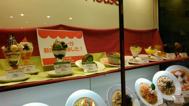 オリーブハウス 生駒店 (3)